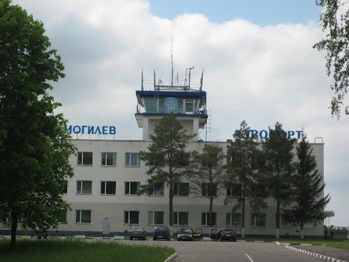 Аэропорт Могилев (Mogilev Airport).1