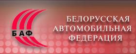 календарь 2011 автоспорт