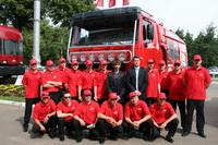 «МАЗ» примет участие в авторалли «Шелковый путь 2011»