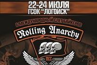 "Мотофестиваль ""Анархия 2011"""