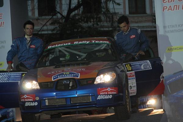 Белорусские экипажи вернулись с украинской гонки «Александров Ралли Карпаты»
