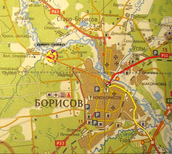 Борисовский район