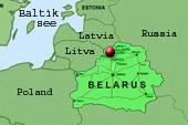 Браславский район