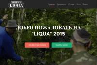 сайт liqua