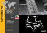 Трасса Гран-при Малайзии - Сепанг