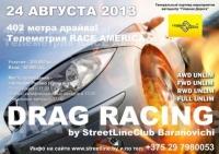 Street Line Drag Racing 402