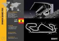 Гран-при Испании 2014 года