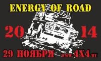 Energy of Road