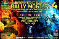Rallymogilev