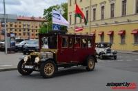 Ретро Минск 2015