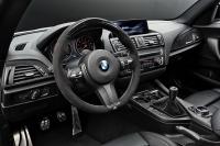 Новое BMW 2-й серии