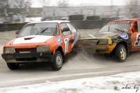 Зимняя трековая гонка