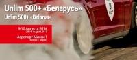 Unlim 500+ «Беларусь