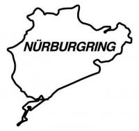 Нюрбургрин