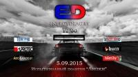 Фестиваль EnergyDrag