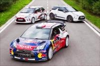 ���������� WRC