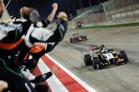 Гран При Бахрейна 2014
