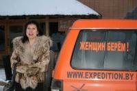 Ольга Данилейко