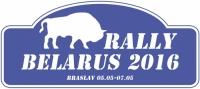 Ралли Беларусь 2016