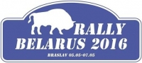 Rally Belarus 2016