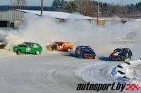 Трековая гонка